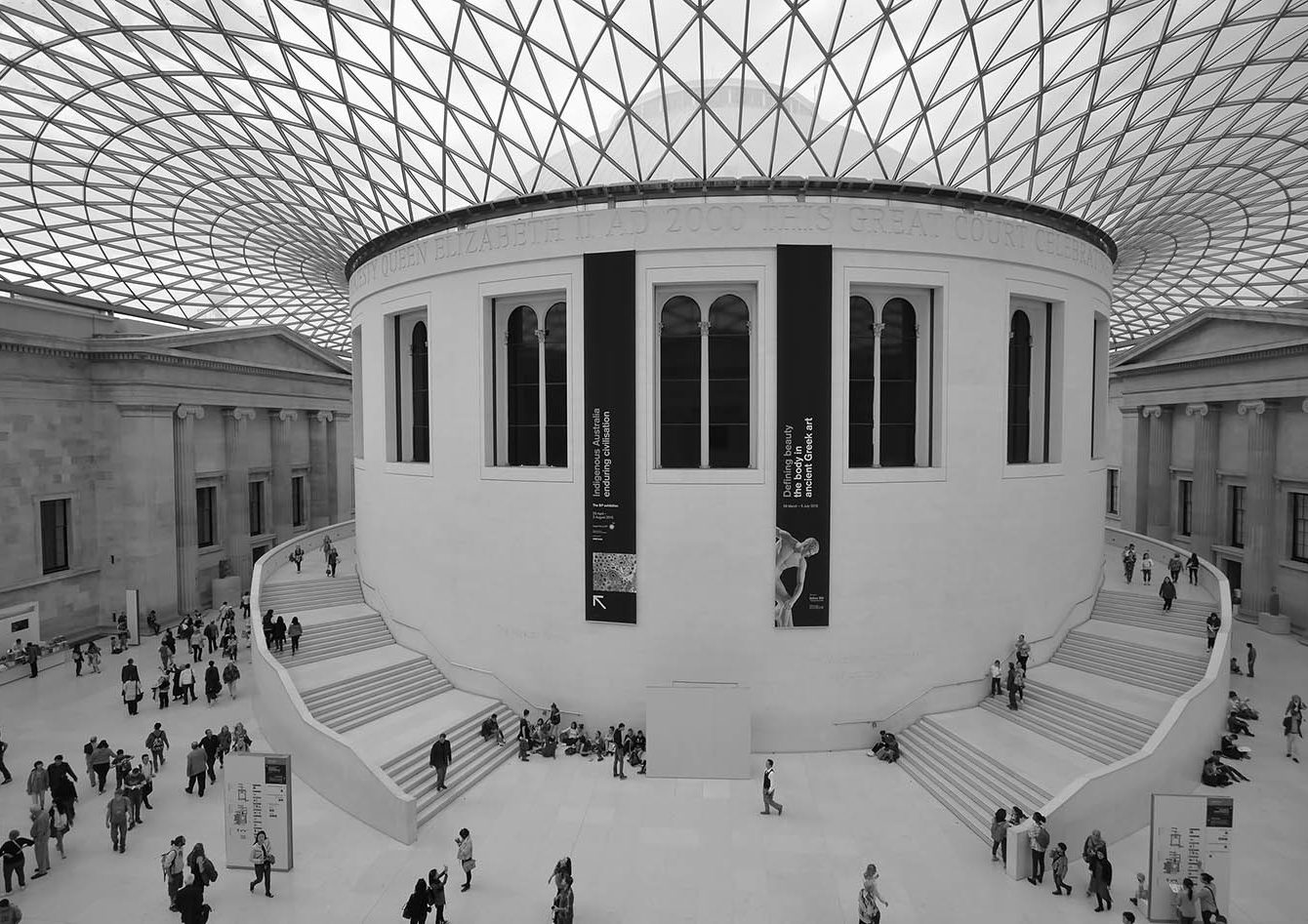 Trip To The The British Museum
